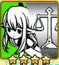 法律の精霊