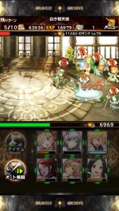 奇跡の聖剣