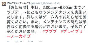 スクリーンショット 2015-02-11 15.53.38