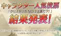 スクリーンショット 2015-02-07 17.46.35