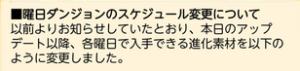 スクリーンショット 2015-03-16 17.48.17