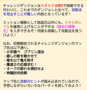 スクリーンショット 2015-03-26 19.32.14