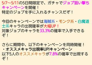 スクリーンショット 2015-05-07 12.59.08