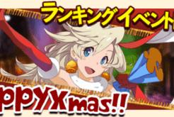 スクリーンショット 2015-12-14 13.23.56