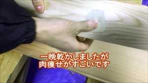 パテ埋め 完成動画.mp4_000187005
