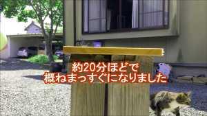 木材の基礎知識8 板の反りの直し方 完成動画.mp4_000281443