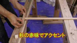 ★子供用おもちゃの剣.mp4_000117128