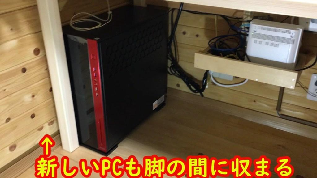 PCデスクを作る4.mp4_5596571333