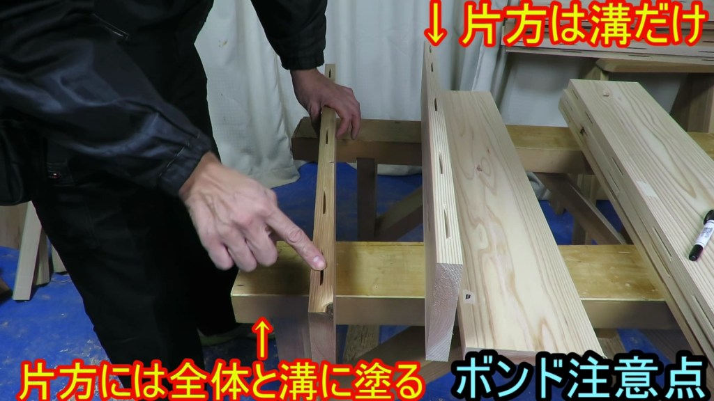 【DIY個別教室】キッチン棚① (4)