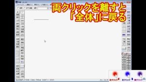 05 拡大・縮小.mp4_1949620000