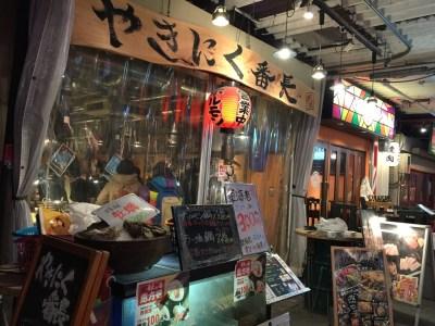 大阪 天満市場 裏天満 やきにく番長 外観