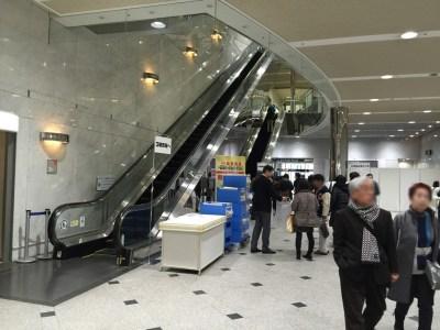 ONWARD オンワード ファミリーセール 入館証 入場券 マイドーム大阪
