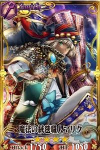 魔法の絨毯職人マリク