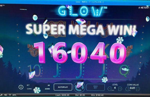 ベラジョンカジノ_スロット_glow