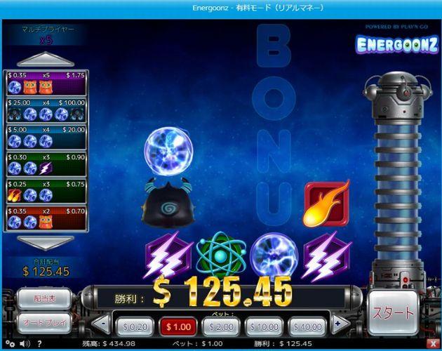 ベラジョンカジノ_Energoonz_1