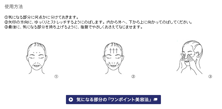 2016-12-06_09h58_00