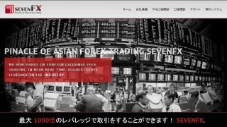 海外FX「SevenFX」についてのまとめ