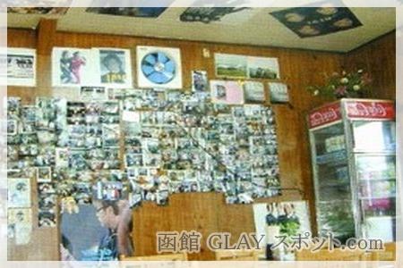 GLAYスポット TERU 函館商業高校 函商 大阪屋 お好み焼き屋 在りし日の 写真 画像 店内 様子 壁 ポスター 記事 新聞 切り抜き ファン GLAYER