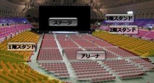 神戸ワールド記念ホール 座席について
