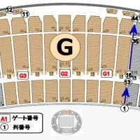バックスタンドG(ブロック・ゾーン)座席表