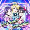 KiRa-KiRa Sensation!