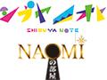 ラブライブ!サンシャイン AqoursがNHK「シブヤノオト」「NAOMIの部屋」公開収録!応募と放送日