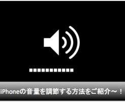 スクリーンショット 2015-10-14 0.38.09
