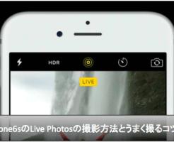 スクリーンショット 2015-10-01 18.06.30