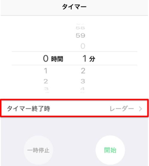 スクリーンショット 2015-12-28 8.33.32