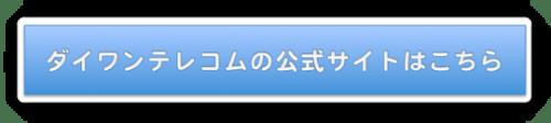 スクリーンショット 2016-04-05 9.58.37