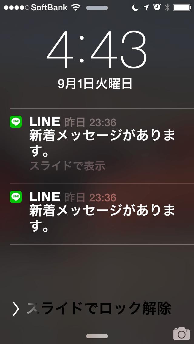 20150902line