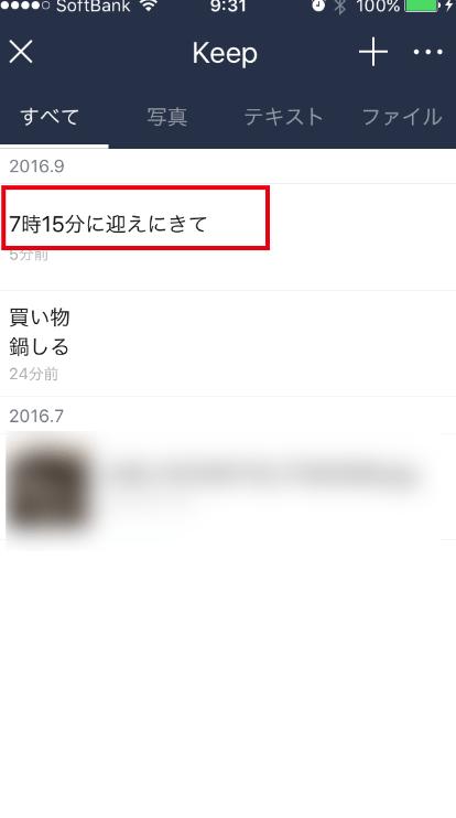 201609124