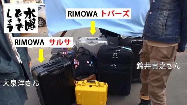 suitcase_doudeshow_2