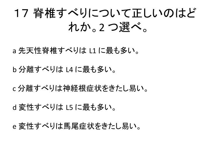 スライド010