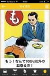 bokete(ボケて!)おもしろ画像集26