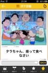 bokete(ボケて!)おもしろ画像集36