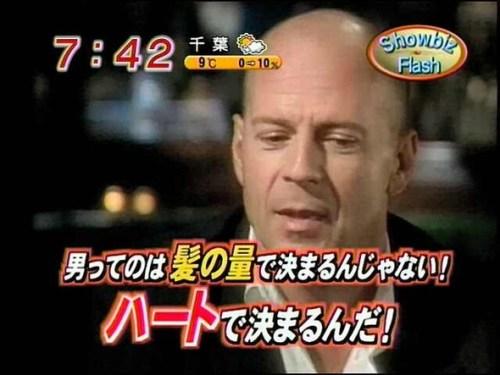 放送事故2