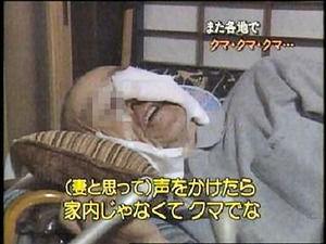 放送事故26