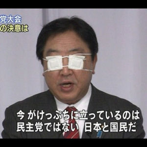 放送事故30