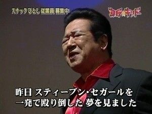 放送事故31