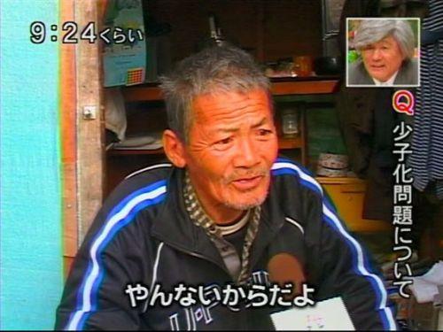 放送事故9