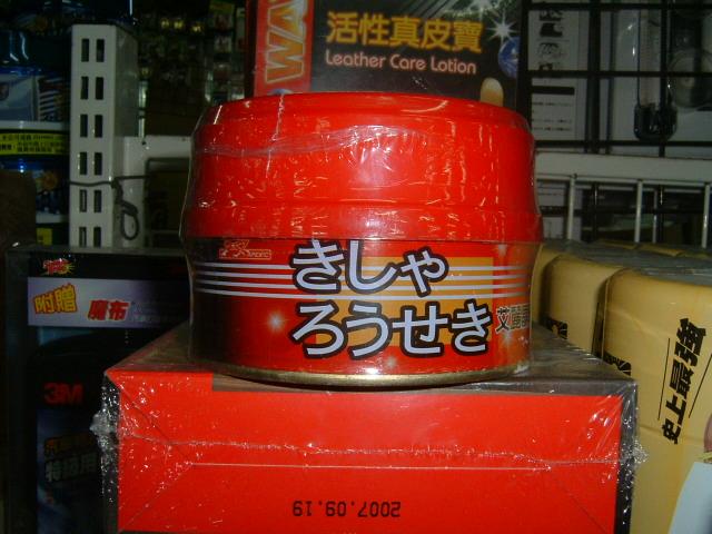 海外の日本語31