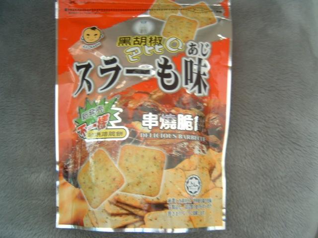 海外の日本語39