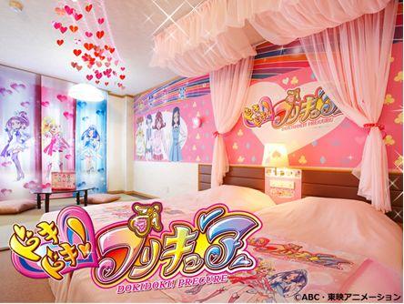 いい部屋6