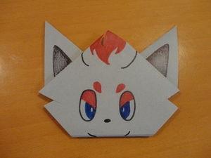ポケモン折り紙28