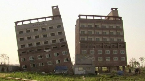 よくわからない建物138