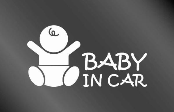baby in car A_glass
