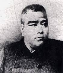 saigou 間違いだらけの日本史!教科書で教えられてきた数々の嘘とは!?|やりすぎコージー都市伝説