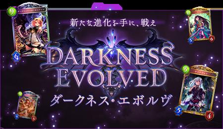 top_banner_evolved-1