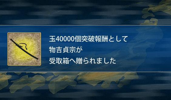 2016-04-18_112457